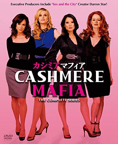 カシミアマフィア(2008)