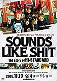 【映画パンフレット】SOUNDS LIKE SHIT the story of Hi-STANDARD