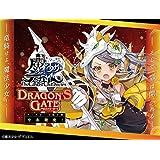 魔法少女ザ・デュエル 2期3弾ブースターパック 『DRAGON'S GATE』 6BOX入りCT