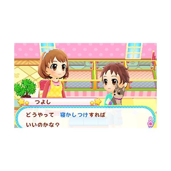 わんニャンペットショップ - 3DSの紹介画像4