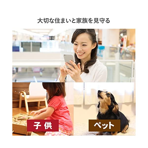 I-O DATA ネットワークカメラ スマホ ...の紹介画像2
