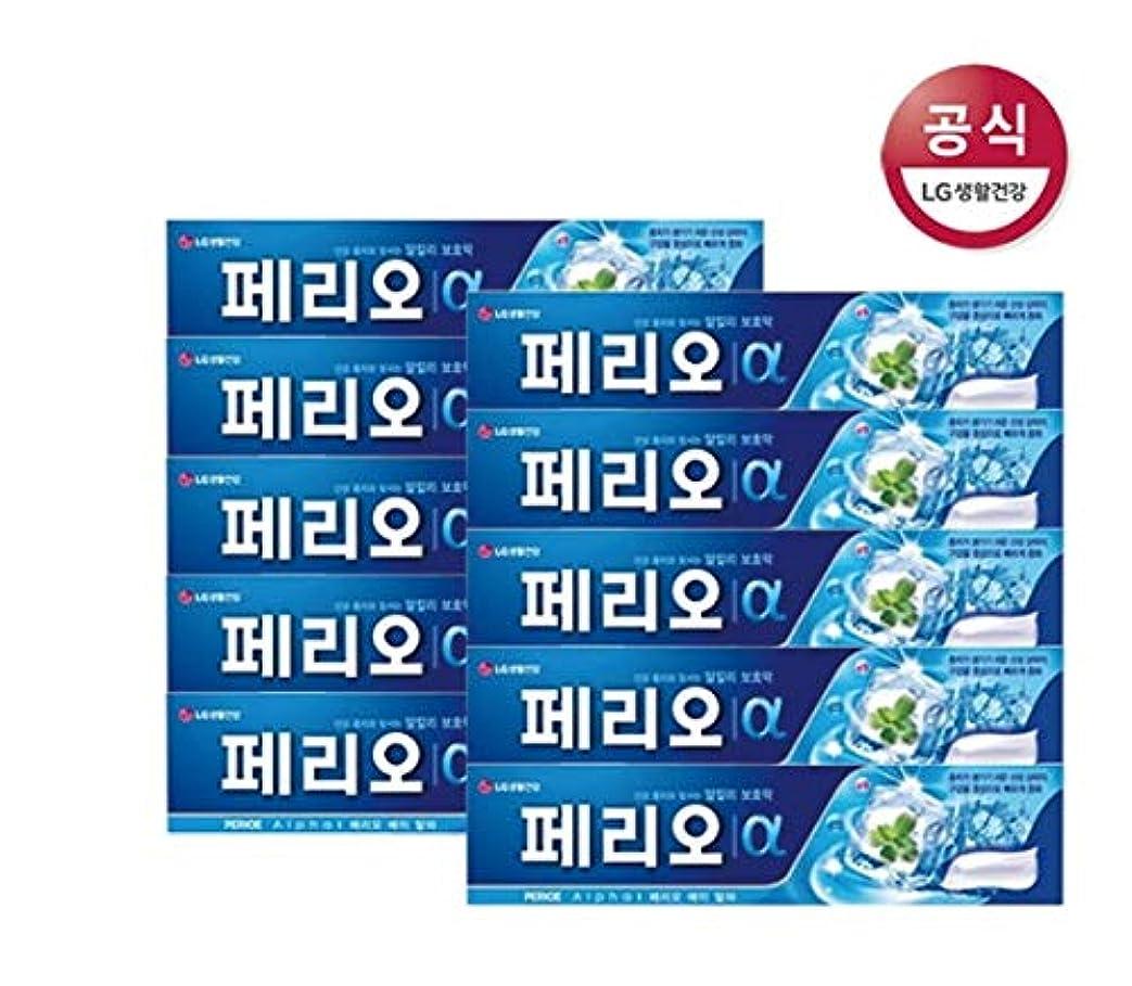 触手現像形成[LG Care/LG生活健康]ペリオアルファ歯磨き粉170g x10個/歯磨きセットスペシャル?リミテッドToothpaste Set Special Limited Korea(海外直送品)