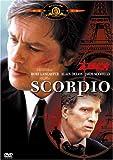 スコルピオ [DVD]