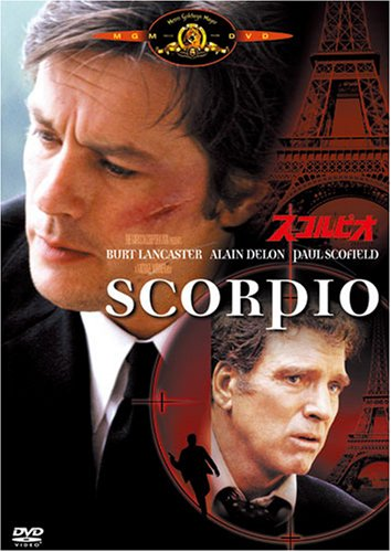 スコルピオ [DVD]の詳細を見る