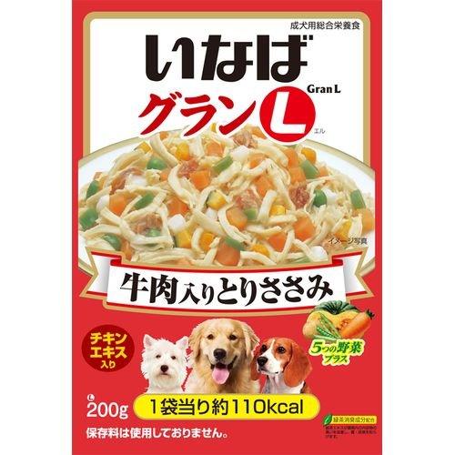 グランL 牛肉入りとりささみ 5つの野菜プラス 200g【単...