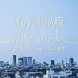 最後に笑おう feat. ハジ→ & 寿君 / SPICY CHOCOLATE