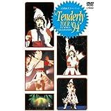 高橋由美子コンサート Tenderly TOUR '94 [DVD]