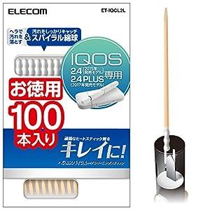 エレコム IQOS クリーナー [アイコス] クリーニングスティック (ヘラ型スパイラル綿球クリーニングスティック) 10本パック×10個 ET-IQCL2L