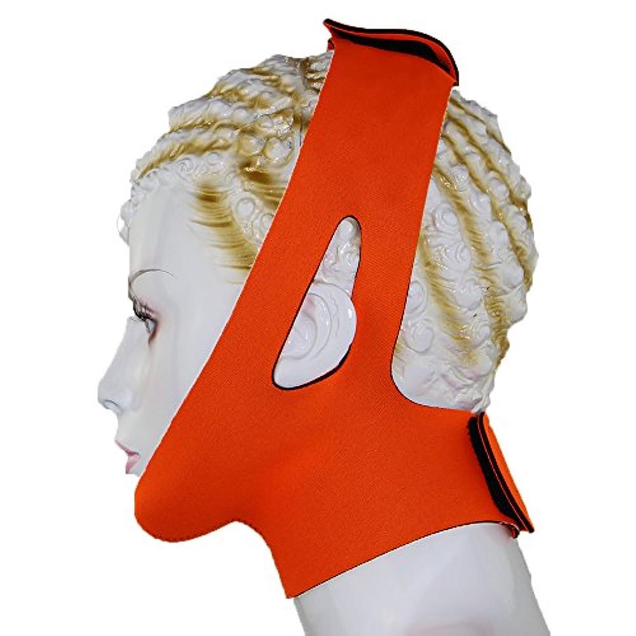 小顔 美容 顎サポーター ほうれい線 豊齢線 解消 マッサージグッズ フェイスマスク 二重あご 加圧 ベルト レディース (オレンジ)