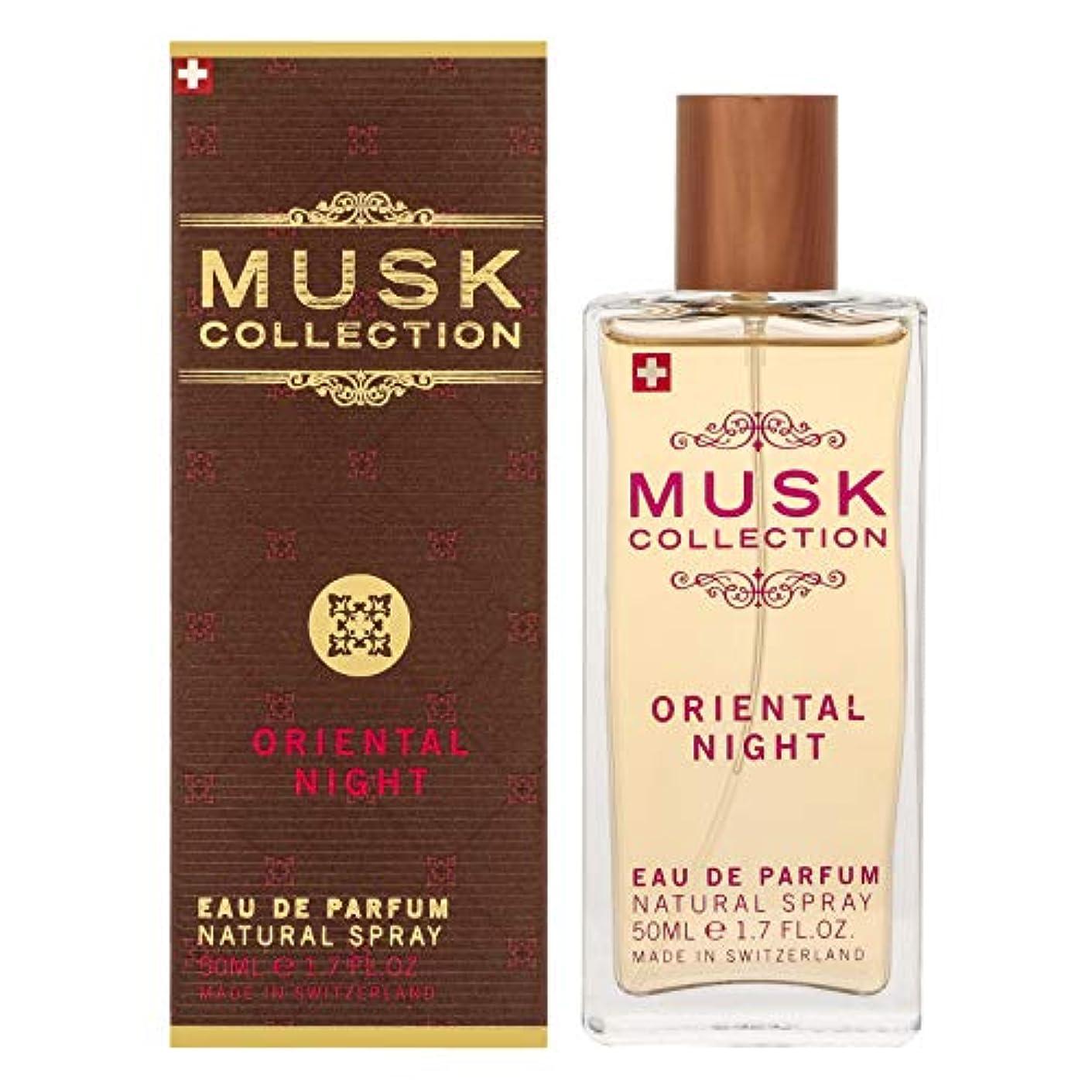 厳密に協定エスニックMUSK COLLECTION (ムスク コレクション) ムスクコレクション オリエンタルナイト オードパルファム 50mL