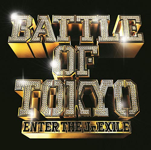 THE RAMPAGE VS BALLISTIK BOYZ【Dead or Alive】MVを解説!の画像