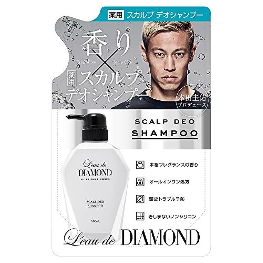 抗議満足バラ色ロードダイアモンド 薬用スカルプデオシャンプー レフィル 430ml