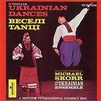 Ukrainian Dances
