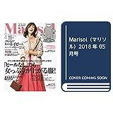 Marisol(マリソル)2018年04月号&05月号セット