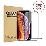 【Amazon.co.jp限定】【2枚セット】BoThai Iphone XS/X/11 Pro 強化ガラス液晶保護フィルム【フルカバー】保護フィルム 硬度9H/高透過率/9D【日本製素材旭硝子製】 …