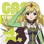 TVアニメ「ギャラクシーエンジェる~ん」キャラクターシングル VOL.4 カルーア(テキーラ)・マジョラム