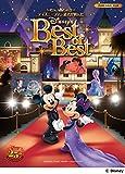 ピアノソロ ディズニーファン読者が選んだ ディズニー ベスト・オブ・ベスト 創刊25周年記念盤