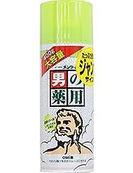 近江兄弟社 メンターム 薬用シェービングフォーム レモンライム 400g