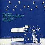 Amazon.co.jpチャイコフスキー:偉大な芸術家の思い出&ベートーヴェン:街の歌(期間生産限定盤)