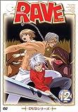 RAVE(12) [DVD]
