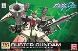 HG 1/144 R-03 GAT-X103 バスターガンダム (機動戦士ガンダムSEED) 画像