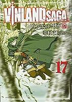 ヴィンランド・サガ(17) (アフタヌーンKC)