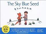 そらいろのたね-The Sky Blue Seed (CDと絵本)
