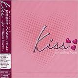 kiss~for million lovers~ ユーチューブ 音楽 試聴