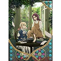 【Amazon.co.jp限定】ヴァイオレット・エヴァーガーデン 外伝 - 永遠と自動手記人形 -