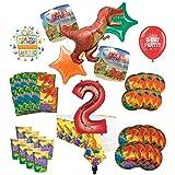 Mayflower Products 恐竜 2歳の誕生日パーティー用品 16人 ゲストデコレーションキット 先史時代のTレックスバルーンブーケ