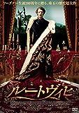 ルートヴィヒ DVD[DVD]