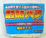 家庭化学 耐熱パテセメント系 グレー 500g