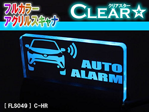 フルカラーアクリルスキャナ【クリアスター】:C-HR...