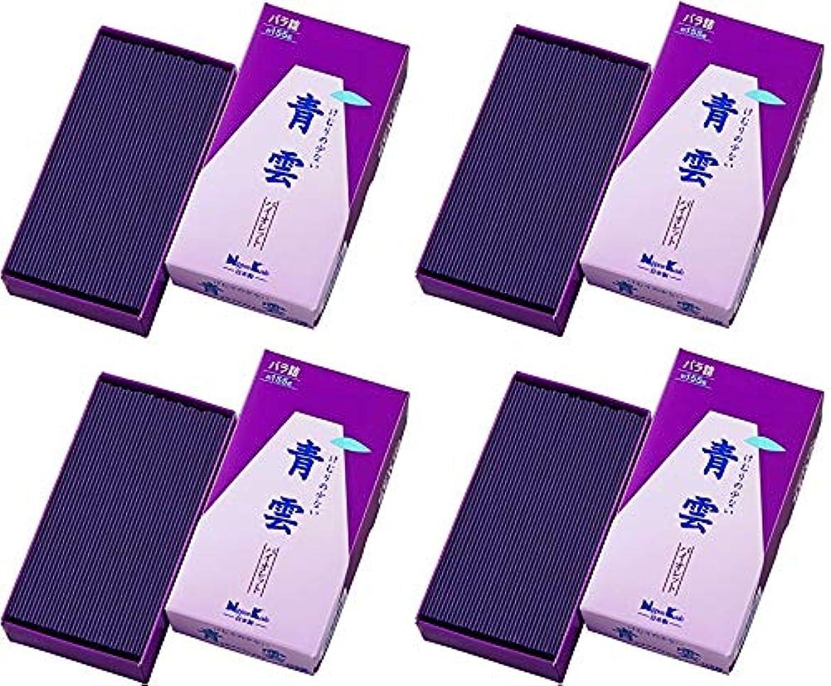 医学ご予約紫の【まとめ買い】青雲 バイオレット バラ詰×4個