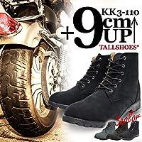 [TALLSHOES] シークレットシューズ メンズ ブーツ スウェード 合皮 メンズシューズ メンズスニーカー 軽量 シークレットブーツ ハイカット 9cmUP KK3-110 27.0cm ブラック