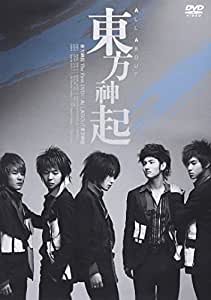 All About 東方神起 [DVD]