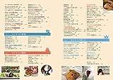 モルモット完全飼育: 飼い方の基本から接し方、生態、医学までわかる (PERFECT PET OWNER'S GUIDES) 画像