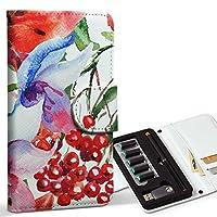 スマコレ ploom TECH プルームテック 専用 レザーケース 手帳型 タバコ ケース カバー 合皮 ケース カバー 収納 プルームケース デザイン 革 フラワー 花 フラワー 水彩 模様 赤 007980