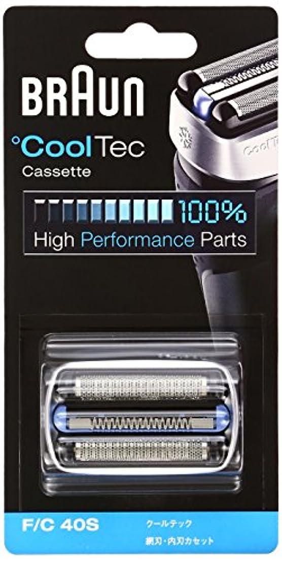 悪名高いナイトスポットいとこブラウン シェーバー替刃 Cool tec(クールテック)用 シルバー F/C40S【正規品】