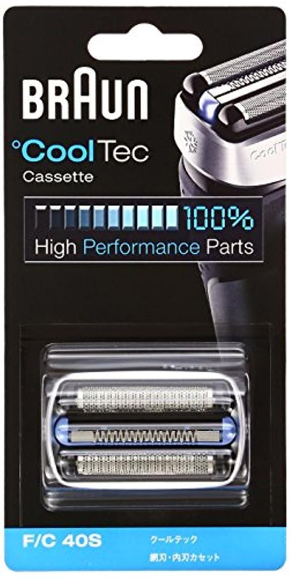 夜明けアラームスポットブラウン シェーバー替刃 Cool tec(クールテック)用 シルバー F/C40S【正規品】