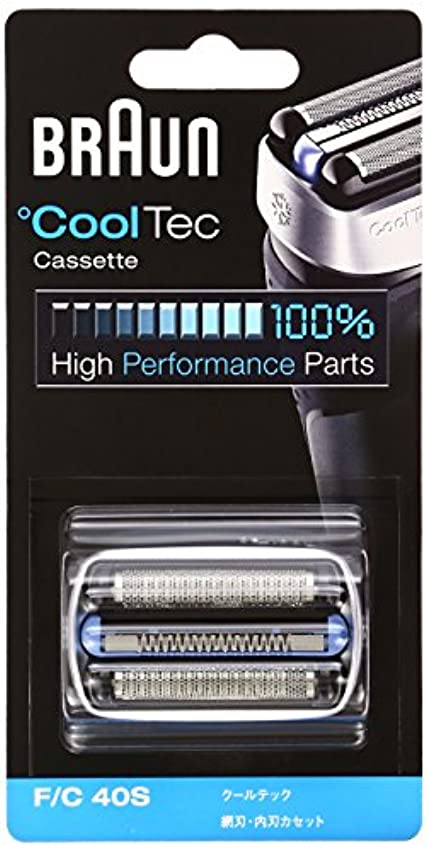 哲学ゴミ箱を空にするディスクブラウン シェーバー替刃 Cool tec(クールテック)用 シルバー F/C40S【正規品】