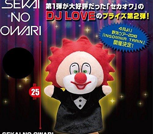 SEKAI NO OWARI DJ LOVE ハンドパペット...