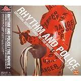 踊る大捜査線 THE MOVIE 2 レインボーブリッジを封鎖せよ! オリジナル・サウンドトラック IV RHYTHM…