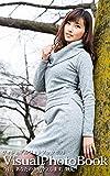 ビジュアルフォトブック033 今日、あなたの妻が浮気します。秋妃: セクシーでカッコイイヌード写真集