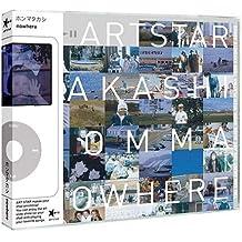 iPodでアートを持ち歩こう!ART STAR:ホンマタカシ「nowhere」