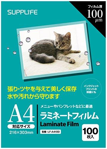 SUPPLiFE ラミネートフィルム 100μm A4サイズ 100枚 LF-A4100 -