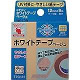 ニチバン ホワイトテープ(不織布) ベージュ 12MM x9M【2個セット】