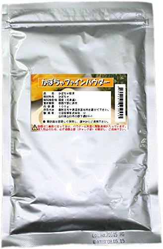 【北海道産100%使用】かぼちゃパウダー(南瓜パウダー)100g入り(野菜パウダー100% 粉末野菜)KA100g