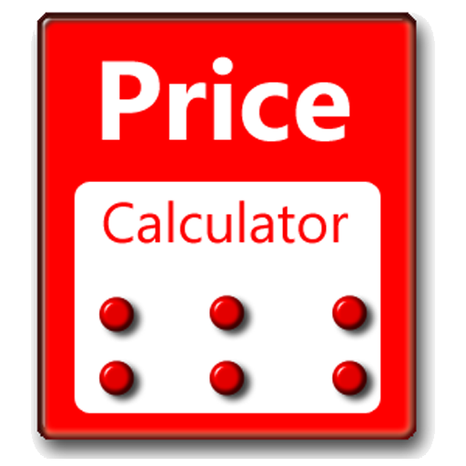 amazon co jp selling price calculator android アプリストア