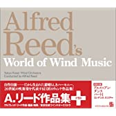 Alfred Reed's World of Wind Music